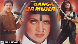 गंगा गंगा जमुना जमुना बॉलीवुड की की की मूवी मूवी मूवी मूवी मूवी मूवी शक्ति शक्ति रजा रजा रजा रजा रजा रजा