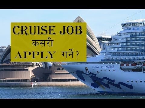 How To Apply For A Cruise 🚢 Ship Jobs.