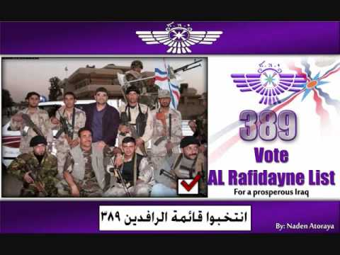 Assyrian Chaldian Syrian List389.wmv