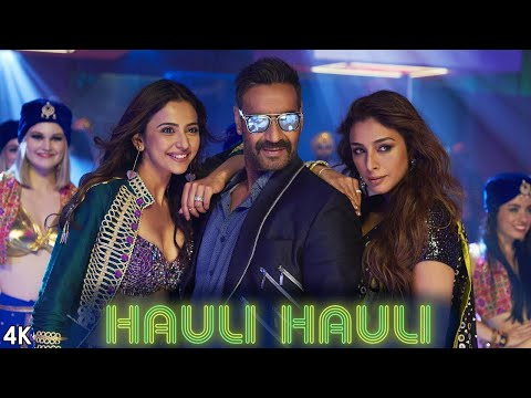 Hauli Hauli  Video Song - De De Pyaar De