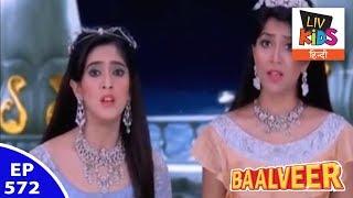 Download Video Baal Veer - बालवीर - Episode 572 - Pari's Worried About The Bhurayi VIjayanthr MP3 3GP MP4