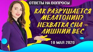 постер к видео Ответы на вопросы