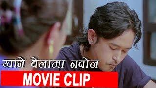 खाने बेलामा नबोल | Nepali Movie Clip | MOKSHYA | Kosish Kshetri