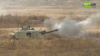 """Самая мощная гаубица: САУ """"Акация"""" на вооружении украинской армии"""