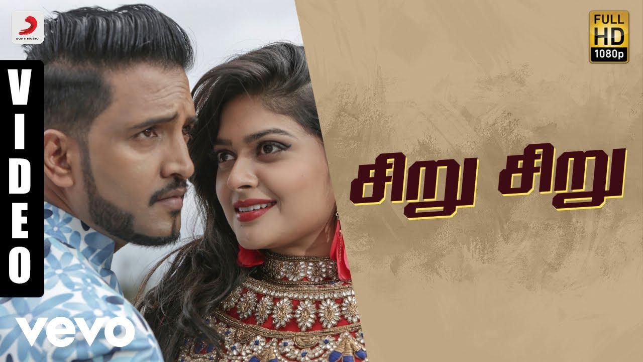 Sakka Podu Podu Raja - Siru Siru Tamil Video | Santhanam | STR #1