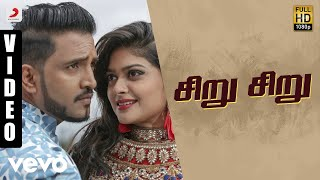 Sakka Podu Podu Raja - Siru Siru Tamil Video | Santhanam | STR