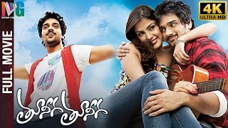 Tuneega Tuneega Telugu Full Movie | 4K Ultra HD | Sumanth Ashwin | Rhea | Prabhu | Indian Video Guru