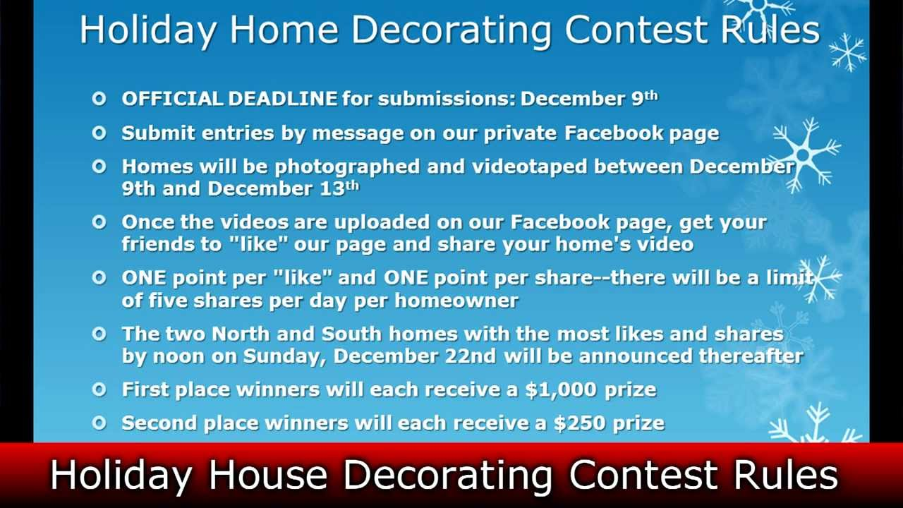 Holiday home decorating contest rules for Home decorating guidelines