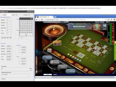 programma-dlya-raboti-kazino