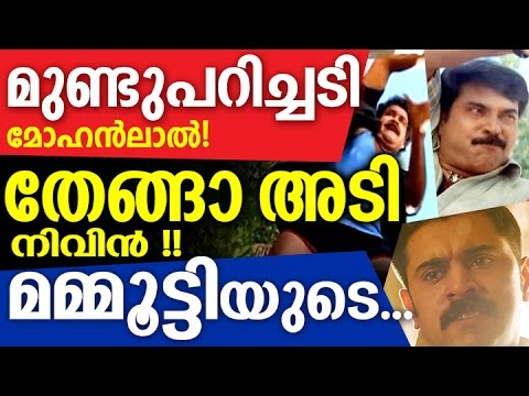 Thumbnail: ADIPOLI Fight Signature Fight Scenes in Malayalam Cinema - Mohanlal, Mammootty, Nivin Pauly