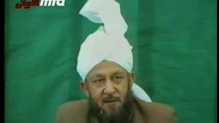 Friday Sermon 19 July 1985.