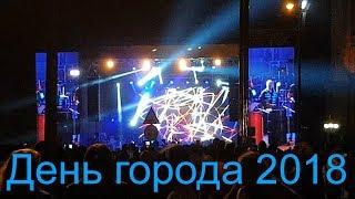 День города Николаев 2018. Концерт