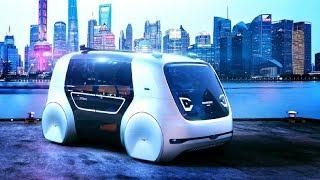 दुनिया की 5 सबसे महंगी कार ( 500 करोड़ की कार ) 5 Future Concept Cars YOU MUST SEE