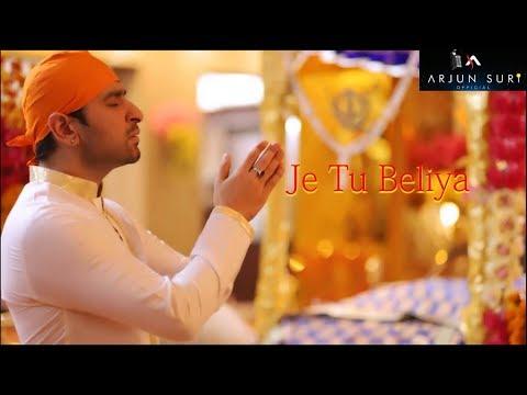 Je Tu Beliya | Arjun Suri Official