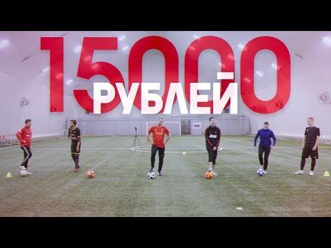 КТО ПОСЛЕДНИЙ ПОПАДЁТ В ПЕРЕКЛАДИНУ ПОЛУЧИТ 15 тысяч РУБЛЕЙ! / CROSSBAR CHALLENGE на ВЫЛЕТ!