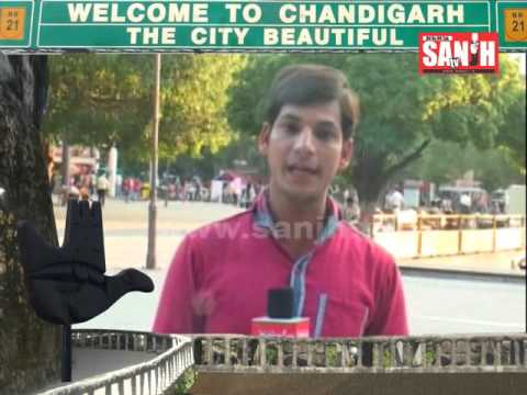 Chandigarh sector  17 beautiful city beautiful people in heart of the city programme