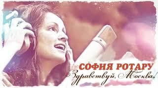 Запрещённая песня Софии Ротару