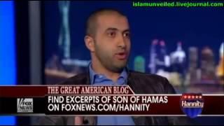 Сын ХАМАС FoxNews