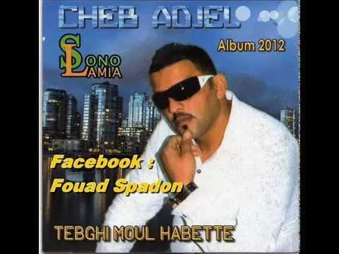 cheb adjel - tebghi moul el habette 2012 mp3