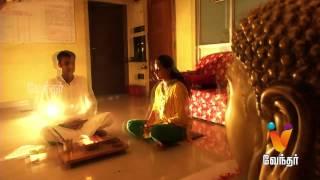 Moondravathu Kan 29-07-2015 Episode 242 full hd youtube video 29.7.15 | Vendhar Tv Moondravathu Kan thiriller Show 29th July 2015