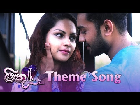 Mithu - Teledrama Theme Song | ITN