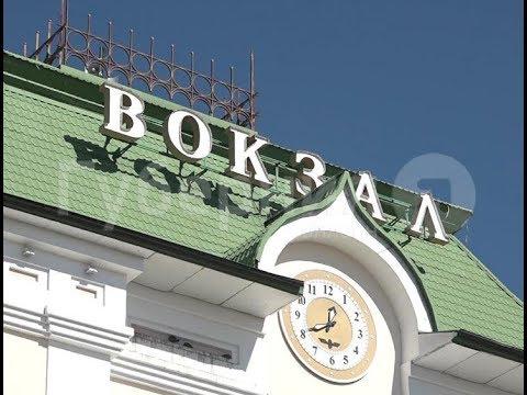 Приезжего из ЕАО будут судить за разбой на хабаровском железнодорожном вокзале.  Mestoprotv
