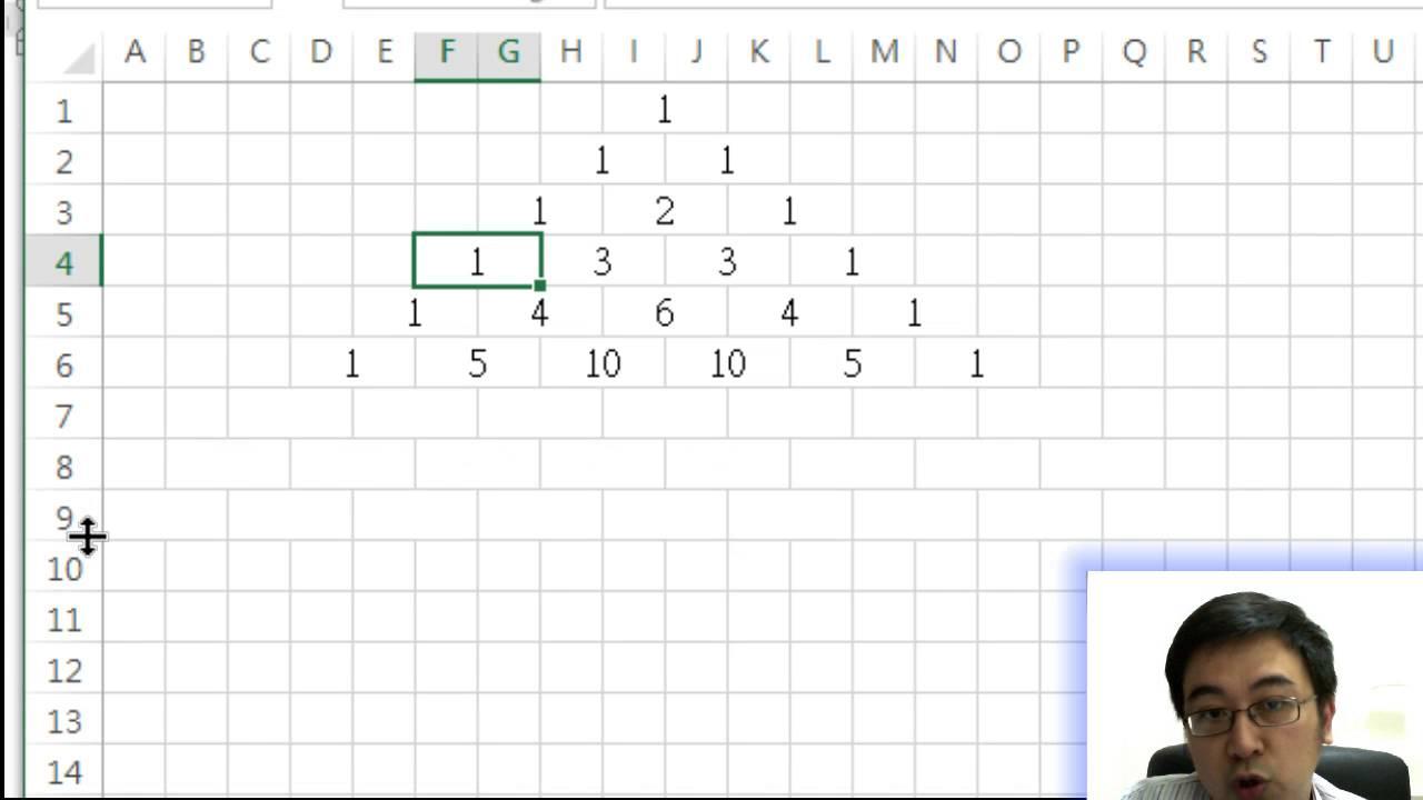 Herman Yeung - 27分鐘教 Binomial Theorem 二項式定理