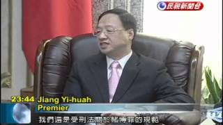 New Taipei mayor open to casino idea(New Taipei Mayor Eric Chu responded positively to Hon Hai Chairman Terry Gou's recommendation that casinos be built in his city. But a major roadblock ..., 2013-02-20T08:12:10.000Z)