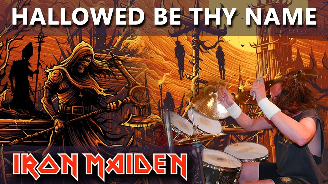 Hallowed Iron Thy Maiden Name Be