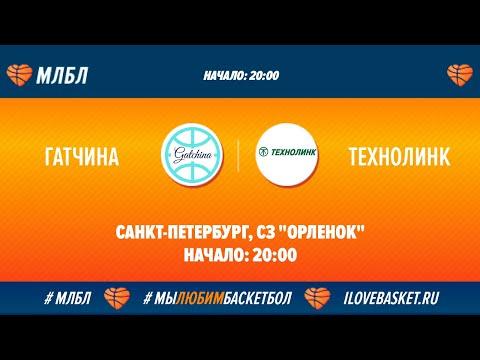 Первая лига СЗФО   Гатчина  - Технолинк (12.12.2019)