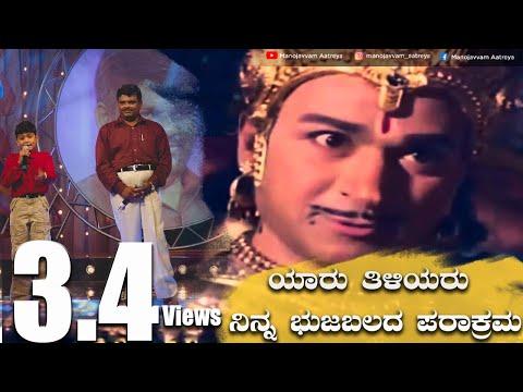Deepavu ninnade song mp3 download