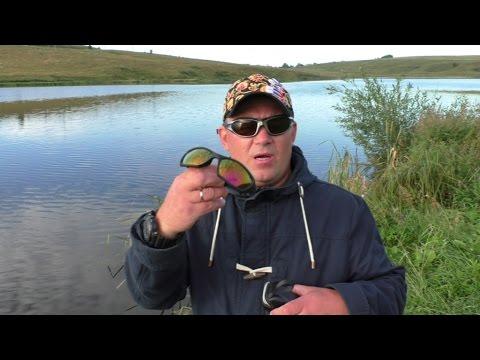ловля рыбы в поляризационных очках