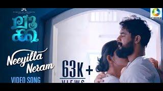 LUCA Neeyilla Neram Song LUCA Malayalam 2019 Tovino Thomas Feelgood Songs