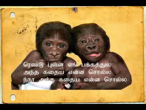Ottada Ottada Kambathila with lyrics