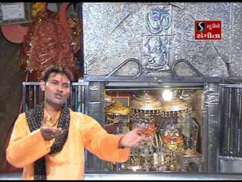Koyaldi Matel Dhame Mithu Mithu Bole | Khodal Maa DArshan VIna Mandu Nathi Lagtu