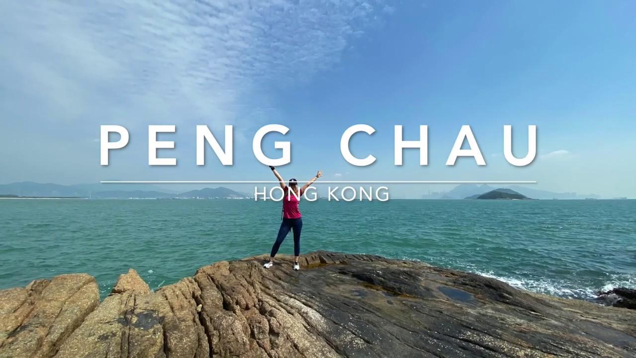 Hong Kong - PENG CHAU Island   Magda T