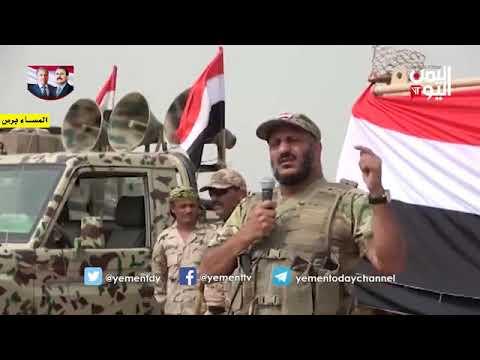 شاهد الكلمة التي أعلن فيها طارق صالح تمرده على الشرعية ورفضه التوجيهات التي وصلته بشأن الجنوب وتعز