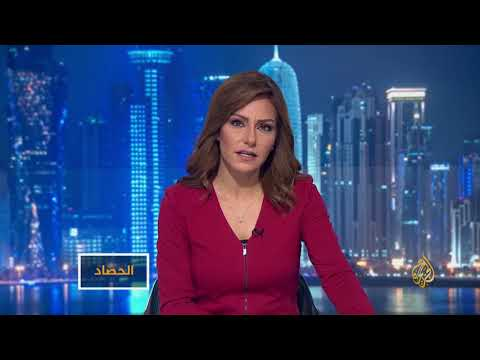 الحصاد- حصار غزة.. مصر تمنع قاقلة جزائرية  - نشر قبل 8 ساعة
