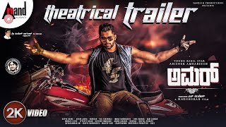 Amar New 2K Theatrical Trailer Abishek Ambareesh Tanyahope Nagshekar Sandesh Arjun janya