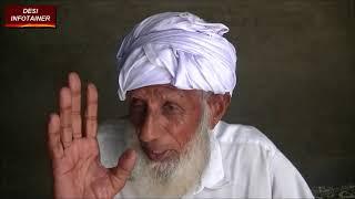 Pind Bhaata, Jalalabad To Chak No.57/4R, Sahiwal || A 1947 Par…