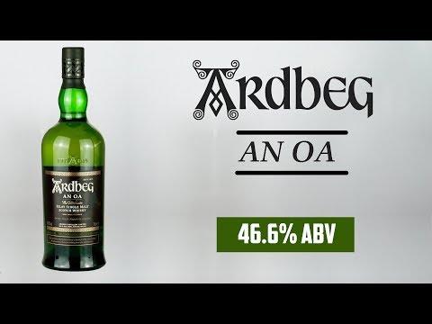 Ardbeg - An Oa - AH NOOOOOOOO!  Review #68