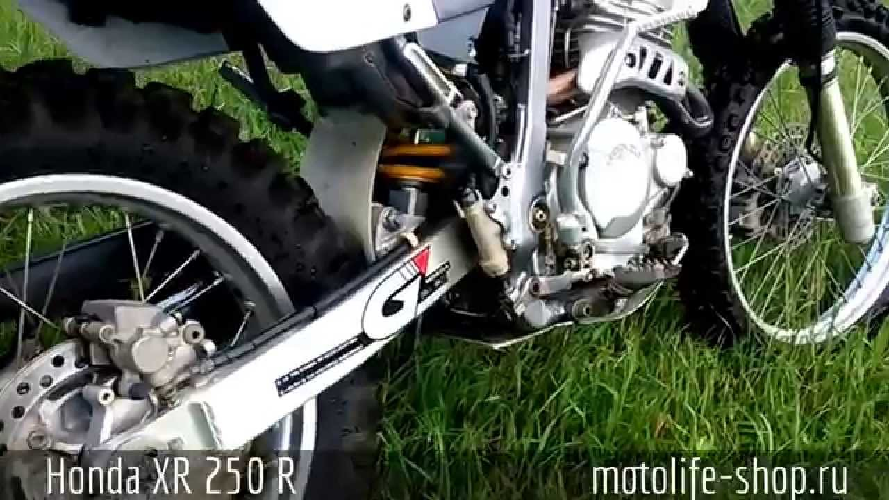 Honda xr 250 Baja - YouTube