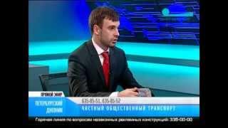 Группа ЛСР планирует построить частные трамвайные пути в Санкт-Петербурге(, 2015-03-20T09:45:03.000Z)