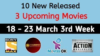 10 New Released - 3 Upcoming South Hindi Movies (March 3rd Week)   Top 10 Hindi Dubbed Movies