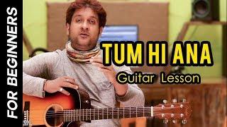 Tum Hi Aana Guitar Lesson | Tum Hi Aana Easy Guitar Chords | Easy Guitar Lesson | Vikas Suman ||