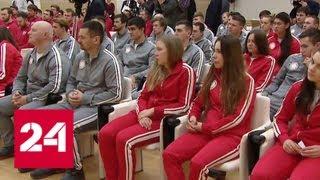 видео Россия проведет свои «олимпийские игры»