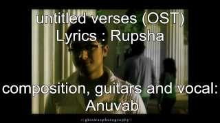 untitled verses (OST) Mon kharaper Uro chithi - a friends project by Anuvab and Rupsha