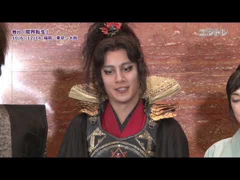 上川隆也と松平健の立ち回りは必見! 舞台『魔界転生』東京公演がまもなく開幕!