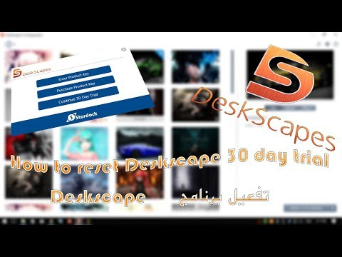How to reset Deskscape 30 day trial