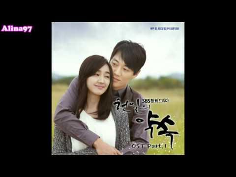 [INDO SUB] Baek Ji Young - Its Hurt here